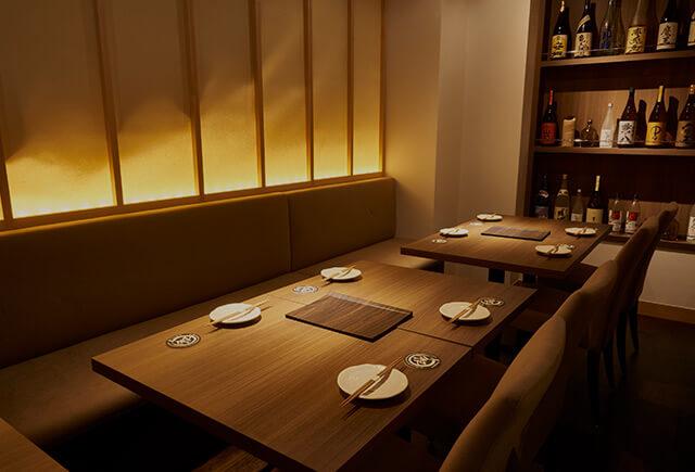 Japanese Gourmet Shigeta – Tokyo