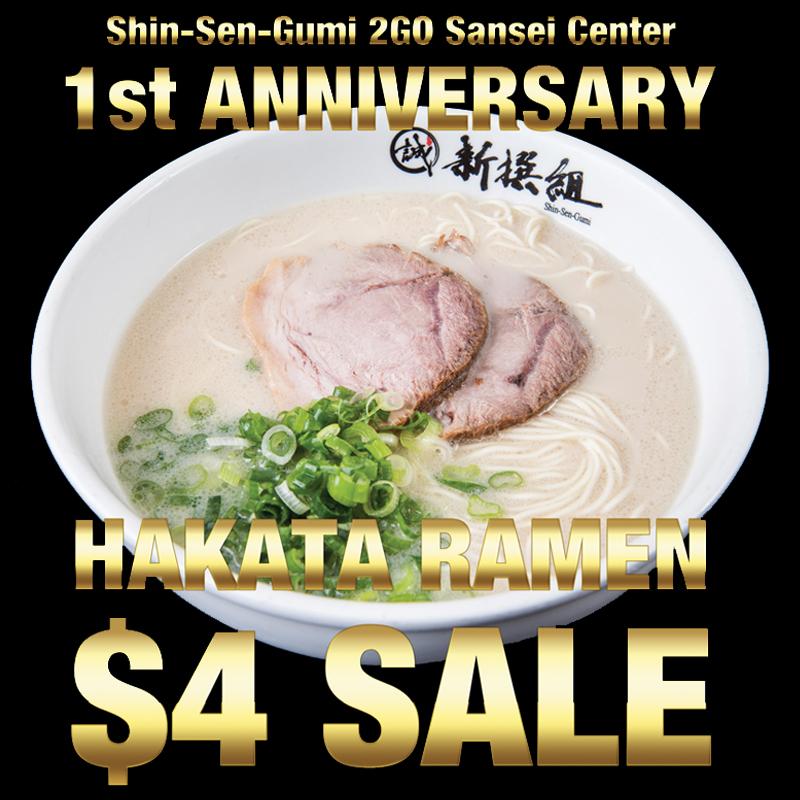 Shin-Sen-Gumi 2GO 1st Anniversary Sale | Shin-Sen-Gumi