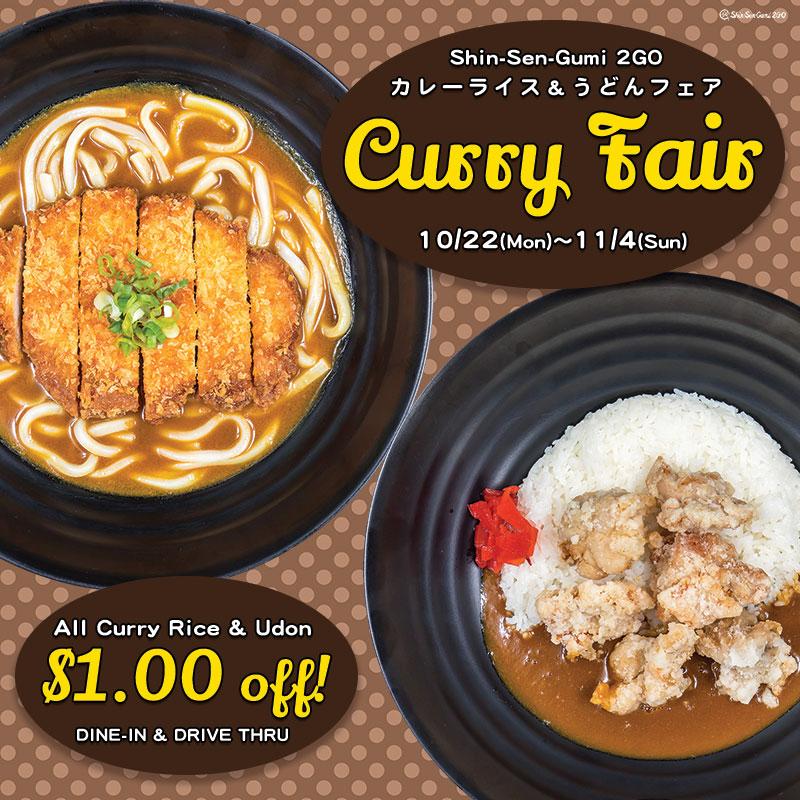 Shin-Sen-Gumi 2GO Curry Fair | Shin-Sen-Gumi