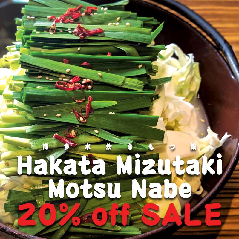 Shin-Sen-Gumi | Best Japanese Restaurant Los Angeles
